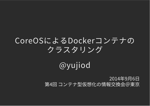 [Unit]  Description=busybox  Requires=docker.service  After=docker.service  [Service]  TimeoutStartSec=0  ExecStartPre=-/u...
