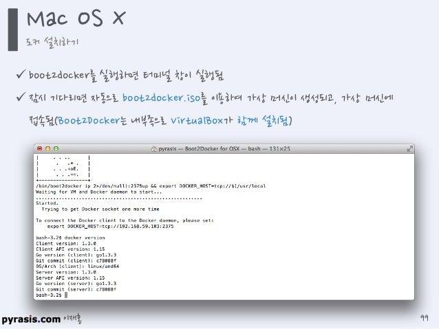 이재홍  Windows에서는 Boot2Docker를 이용하여 Docker를 사용할 수 있음  다음 URL에서 docker-install.exe 파일을 받기 https://github.com/boot2docker/w...