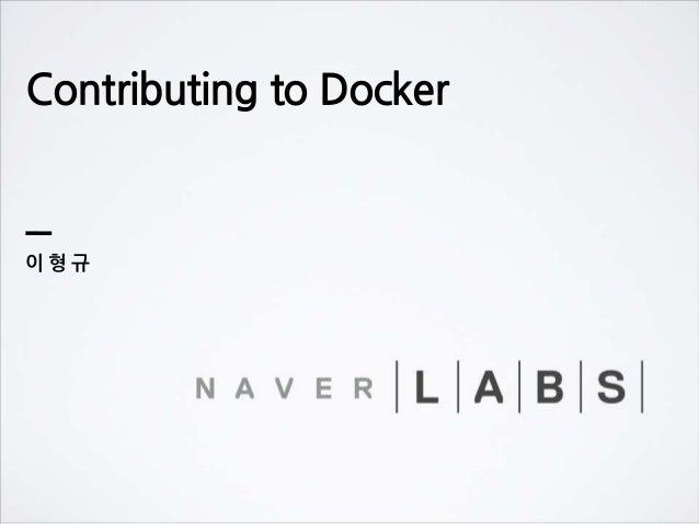 Contributing to Docker  이 형 규