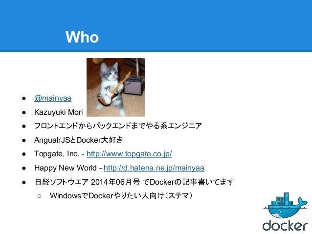 Docker基礎+docker0.9, 0.10概要 Slide 2