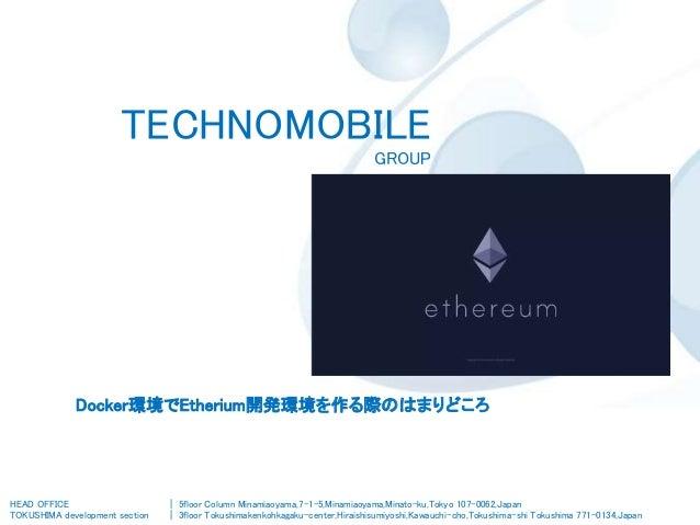 TECHNOMOBILE GROUP HEAD OFFICE TOKUSHIMA development section | 5floor Column Minamiaoyama,7-1-5,Minamiaoyama,Minato-ku,Tok...