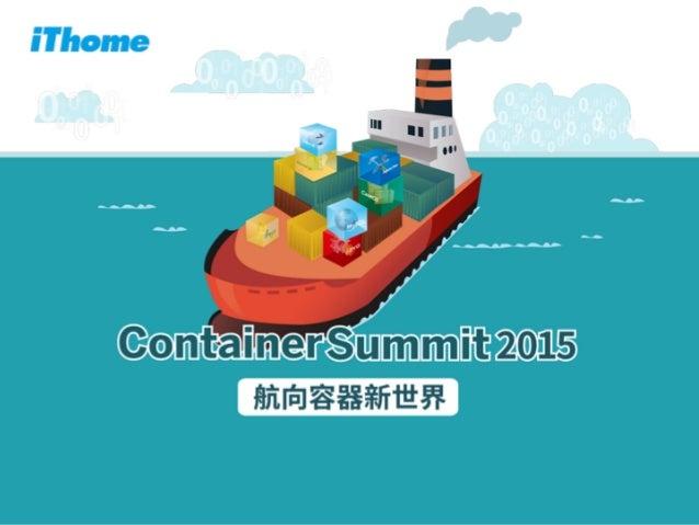 Docker summit 2015: 以 Docker Swarm 打造多主機叢集環境 Slide 2