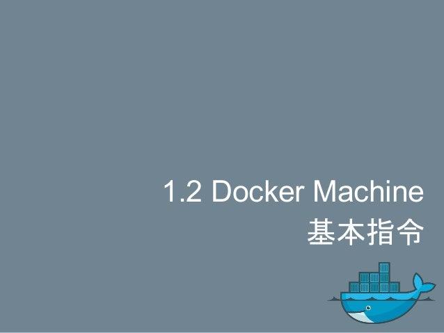 "Install Docker Machine sudo curl -L ""https://github.com/docker/machine/releases/download/v0.12. 2/docker-machine-$(uname -..."