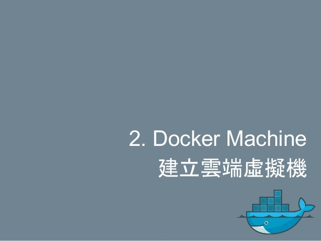Azure VM ● Azure CLI ● 使用 Docker 電腦搭配 Azure 驅動程式 ● 使用 Azure CLI 選取 Linux VM 映像 $ docker run -it azuresdk/azure-cli-python:...
