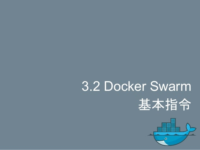 Docker Swarm commands Commands: init Initialize a swarm join Join a swarm as a node and/or manager join-token Manage join ...