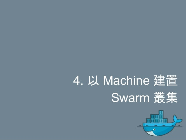 "Machine Create Again ● docker-machine create -d azure --azure-subscription-id=""XXXXX"" --azure-location=""southeastasia"" --a..."