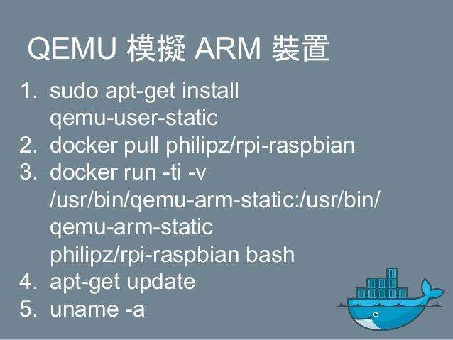 8. 以 GitLab 執行 Docker Compose IoT E2E 測試