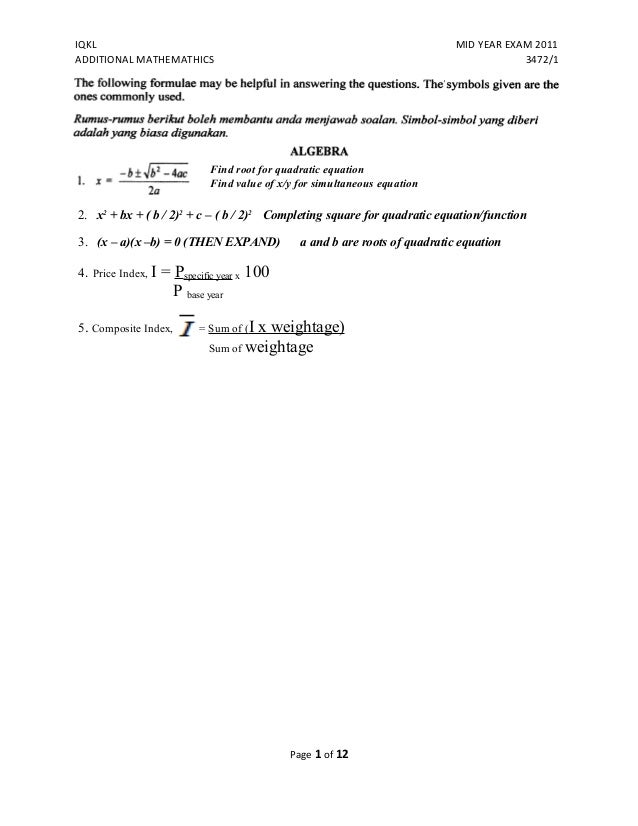ADDITIONAL MATH   WELCOME IGCSE StudentsResource