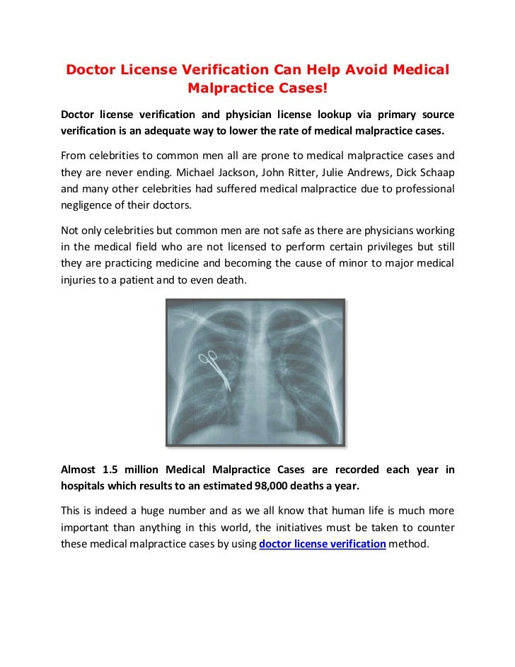 doctor license verification can help avoid medical malpractice cases!