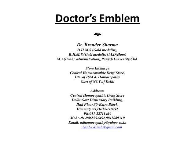 Doctor's Emblem -By:-  Dr. Brender Sharma D.H.M.S (Gold medalist), B.H.M.S (Gold medalist),M.D(Hom) M.A(Public administrat...