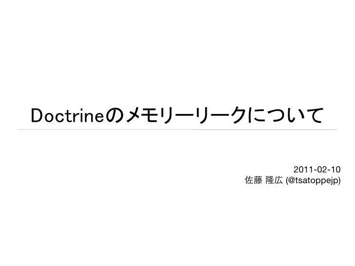 2011-02-10(@tsatoppejp)