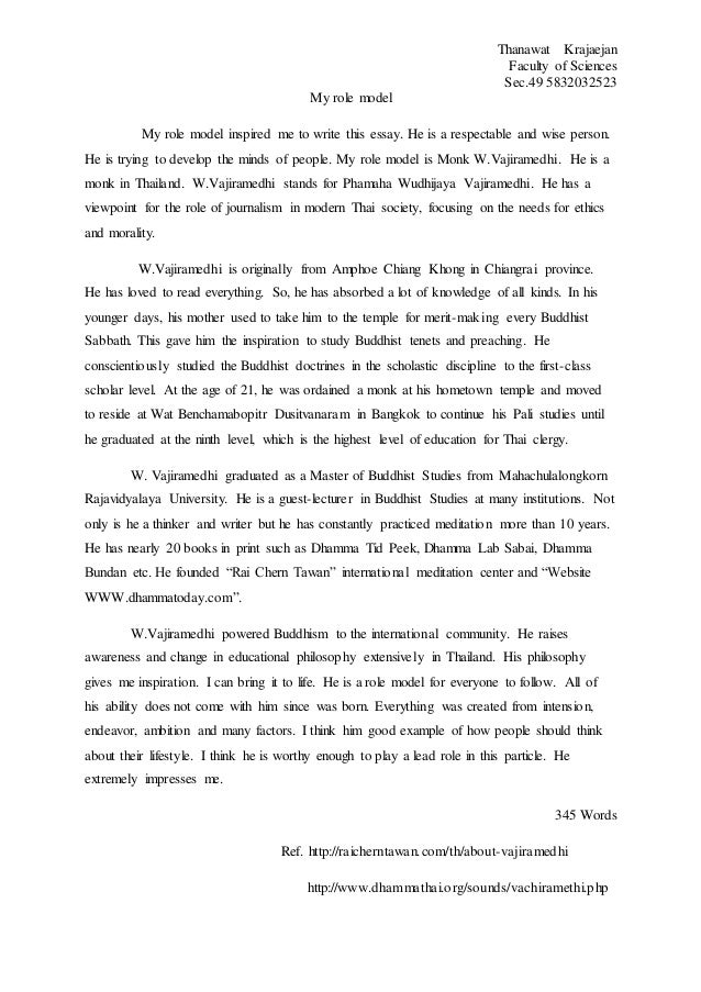 What Is A Role Model Essay  Rolemodel Essay Examples What Is A Role Model Essay