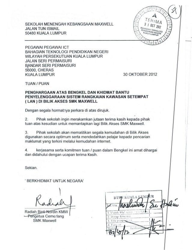 Surat Penghargaan 2012