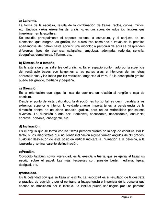 Documentologia (1)