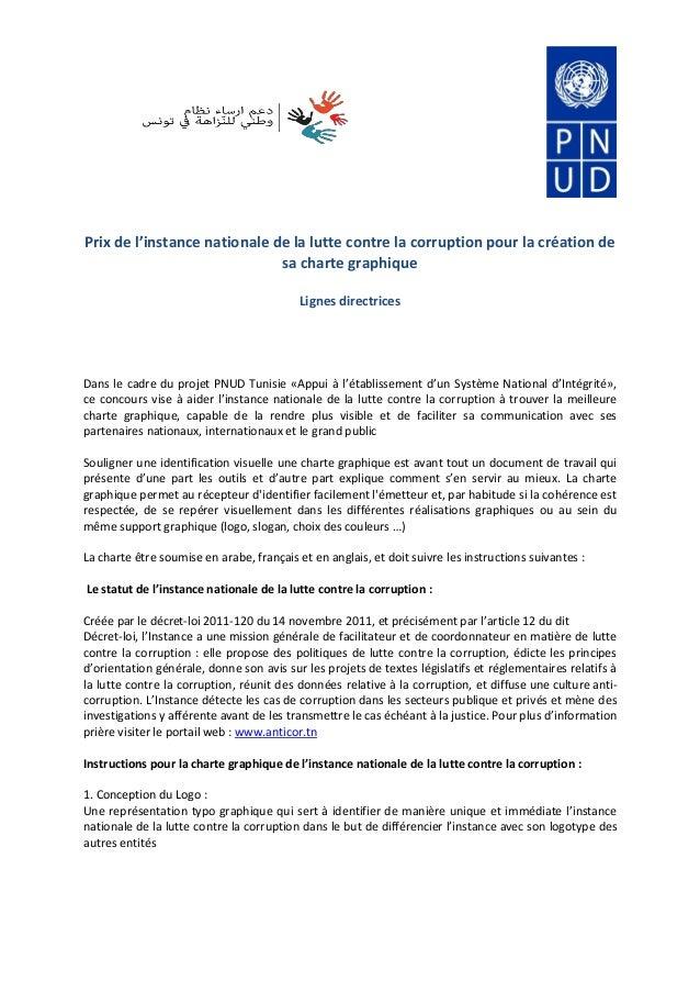 Prix de l'instance nationale de la lutte contre la corruption pour la création de sa charte graphique  Lignes directrices ...