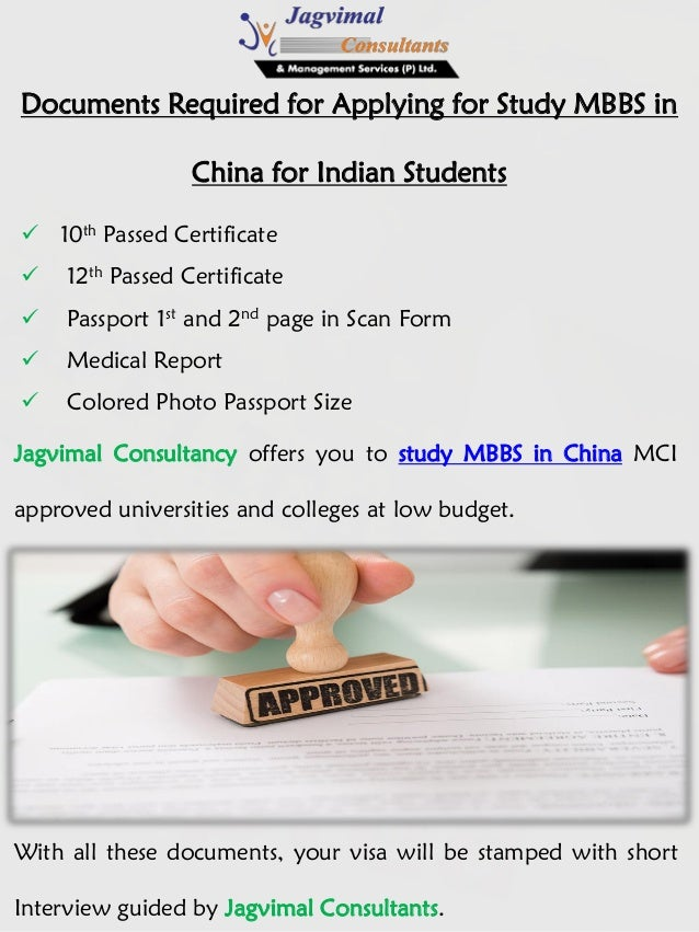 Documents Required for Applying for Study MBBS in China for