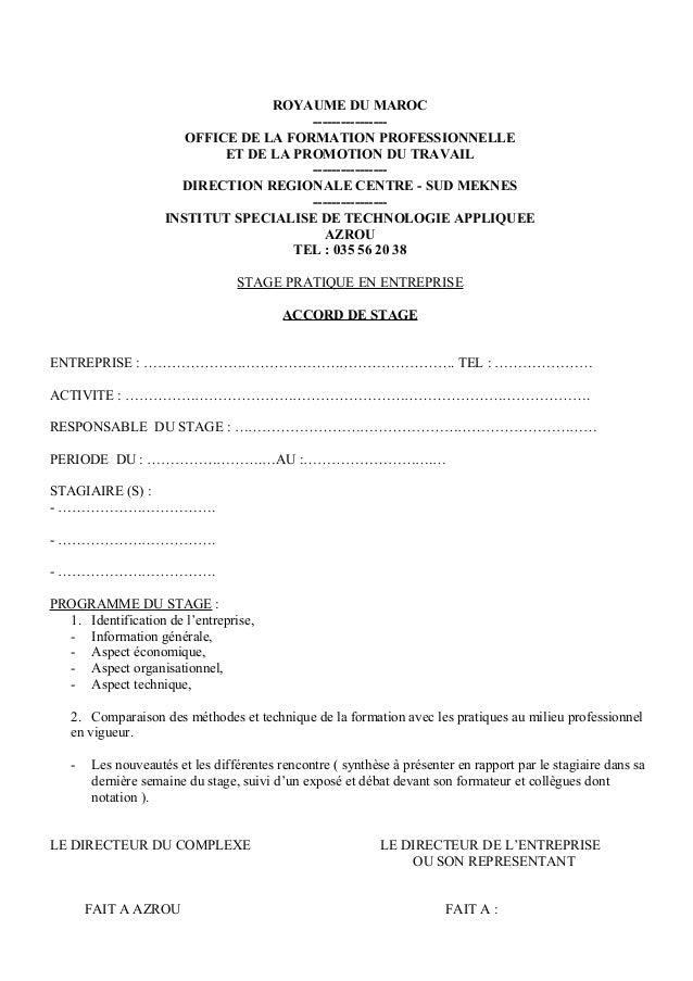 ROYAUME DU MAROC ---------------- OFFICE DE LA FORMATION PROFESSIONNELLE ET DE LA PROMOTION DU TRAVAIL ---------------- DI...