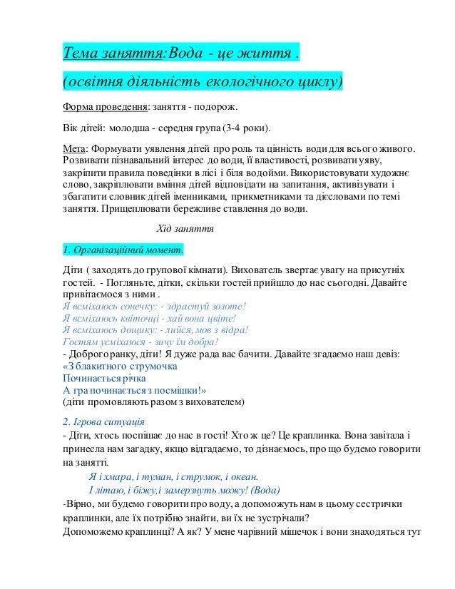 заняття для дошкільників хоум кредит московский район
