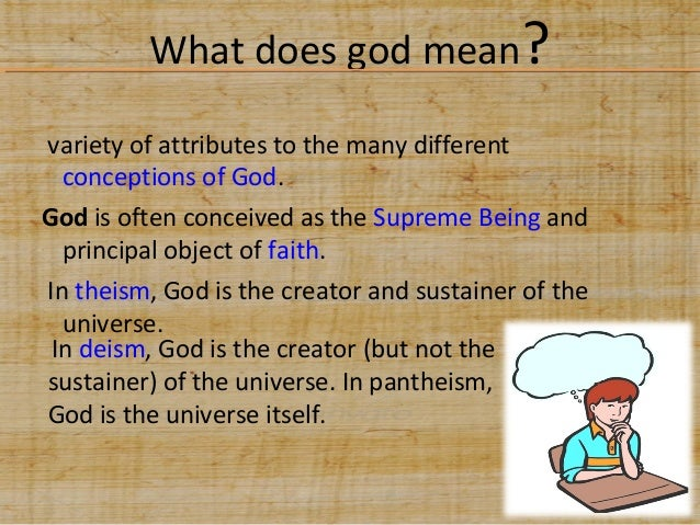 an analysis of the ontological arguments regarding the existence of god We can produce an ontological argument for god in the ontological question of whether existence is a ideas and ways of regarding.