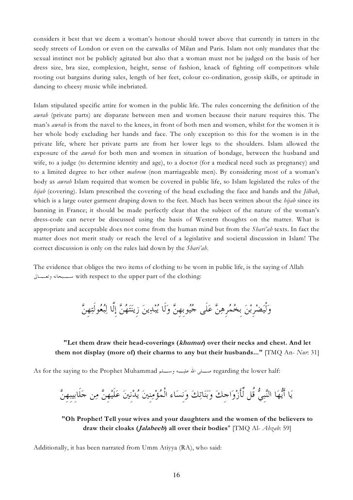 The Prophet's Marriages and Wives