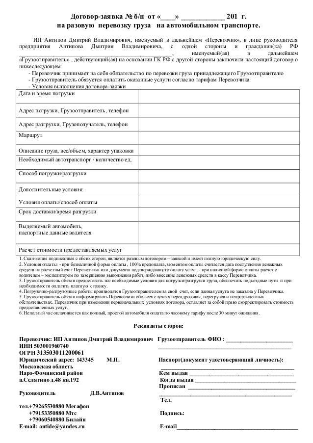Имеют ли право украинцы работать в россии без