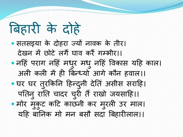 essay on madhur vani in hindi Click here 👆 to get an answer to your question ️ essay of madhur vani in hindi.