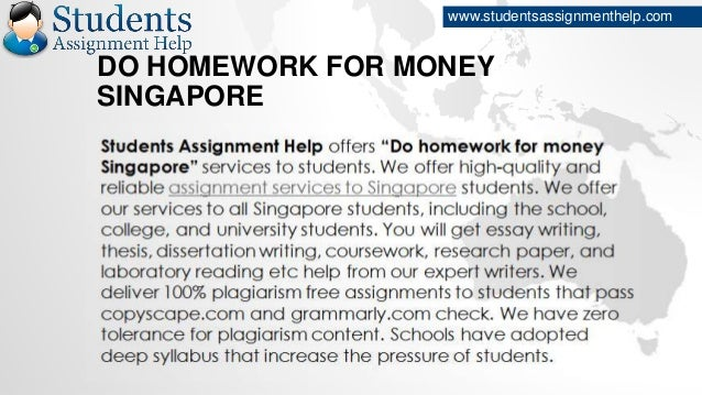 Do assignments for money