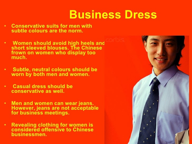 How to do business in china essay