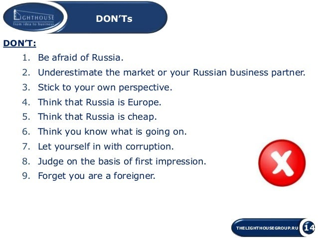 doing business in russia essay Russia's ability to attract foreign investors is being compromised by a new problem: reiderstvo, or raiding, a term that describes the illegal tactics used by criminals to seize businesses and land their owners in jail.
