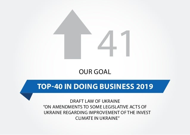 doing business in ukraine essay This page summarizes doing business data for ukraine it includes rankings, data for key regulations and comparisons with other economies.