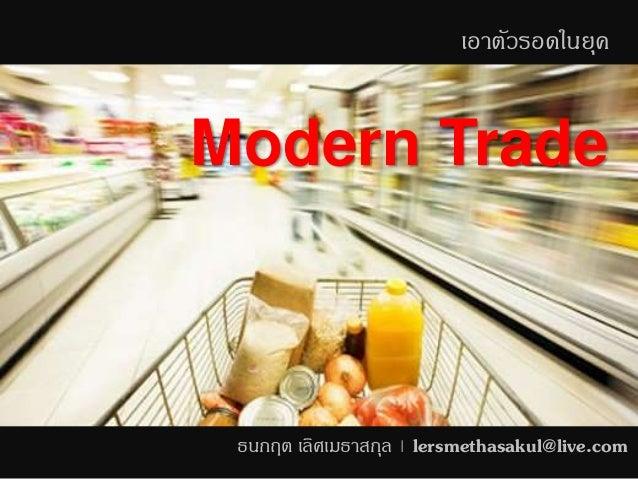 Doing Business On Modern Trade Era