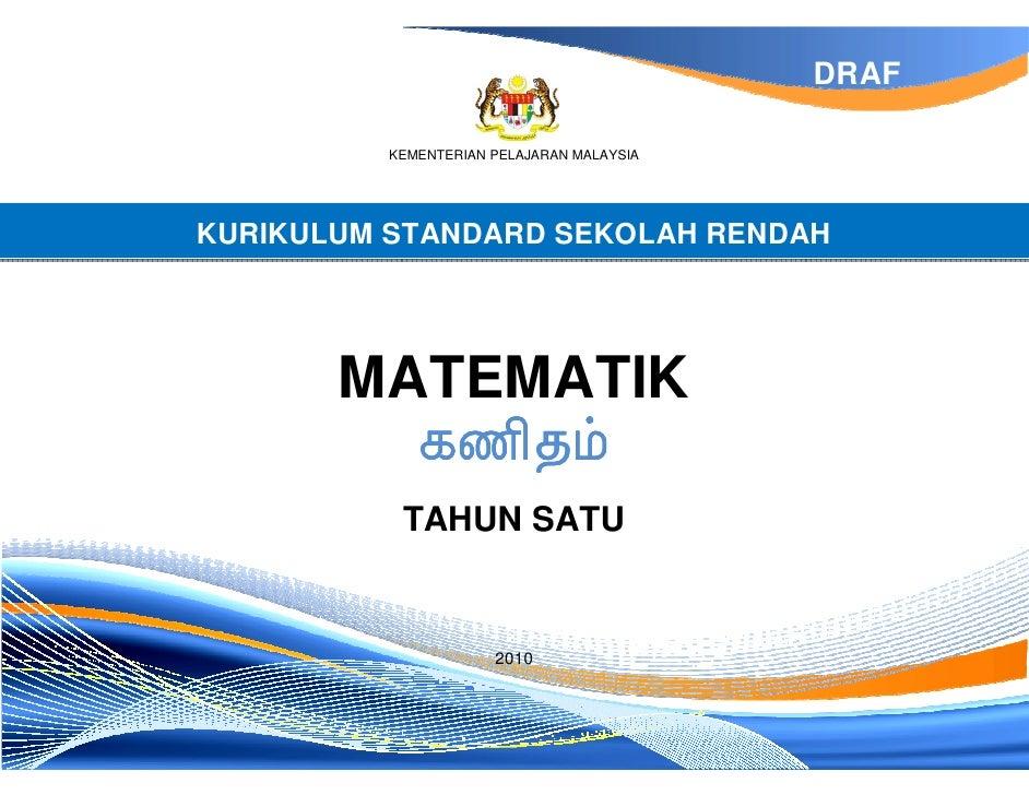 Dokumen kssr matematik tahun 1 (b tamil)
