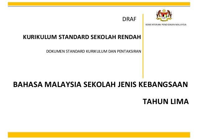 KEMENTERIAN  PENDIDIKAN  MALAYSIA   KURIKULUM  STANDARD ...