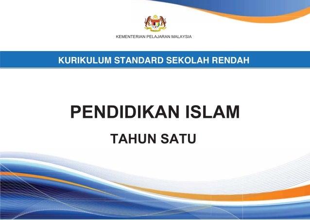 DOKUMEN STANDARD KURIKULUM STANDARD SEKOLAH RENDAH (KSSR)  MODUL TERAS ASAS  PENDIDIKAN ISLAM TAHUN 1  BAHAGIAN PEMBANGUNA...
