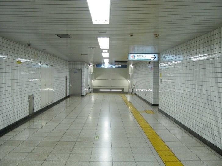 Berkunjung ke Daerah Ueno