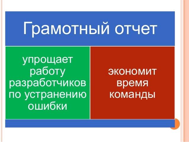 pdf Совершенствование техники академической гребли. Основные