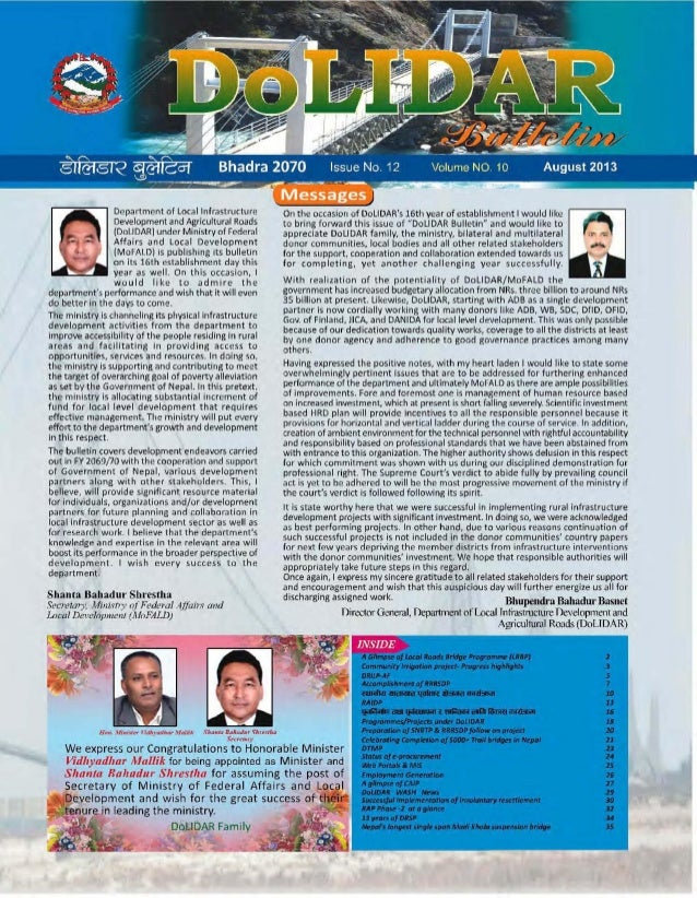 Do lidar bulletin_2070