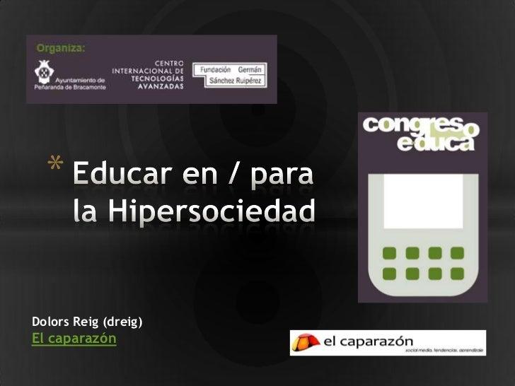Educar en / para la Hipersociedad<br />DolorsReig (dreig)    <br />El caparazón<br />