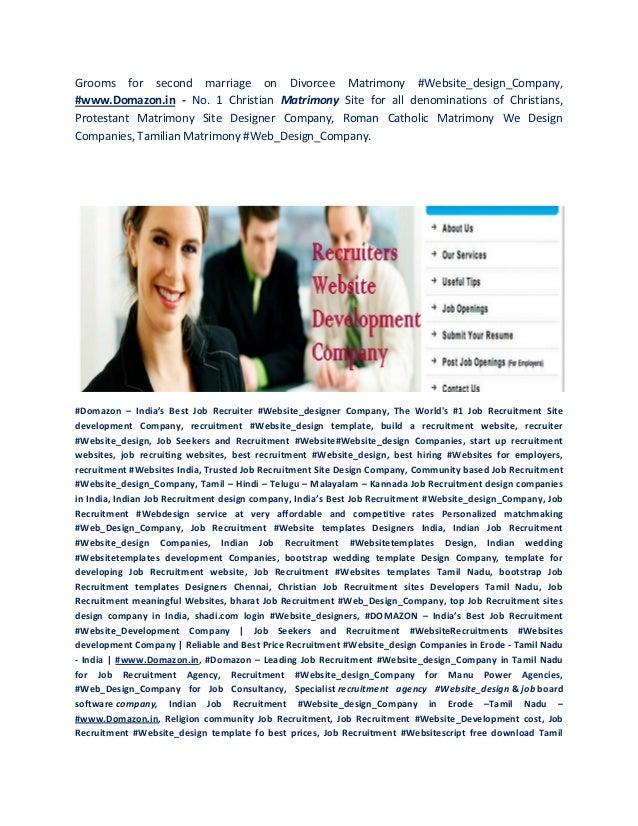 Domazon Erode Web design company and Tamil nadu No 1 Website