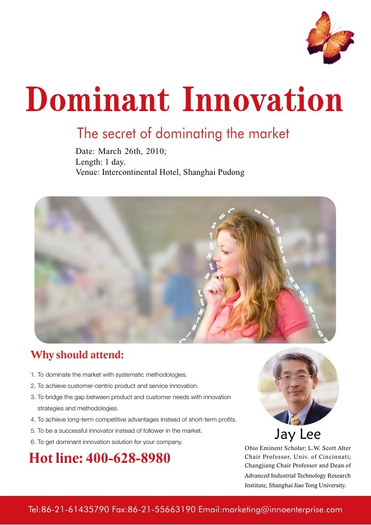 Dominant Innovation                  The secret of dominating the market                  Date: March 26th, 2010;         ...