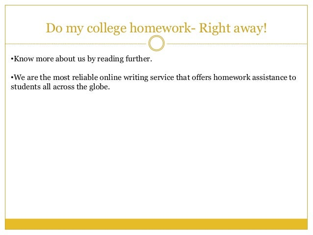 Get Your Homework Done with Us!