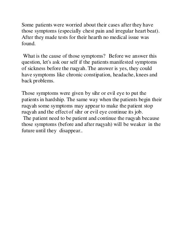 symptoms that may appear during the ruqyah