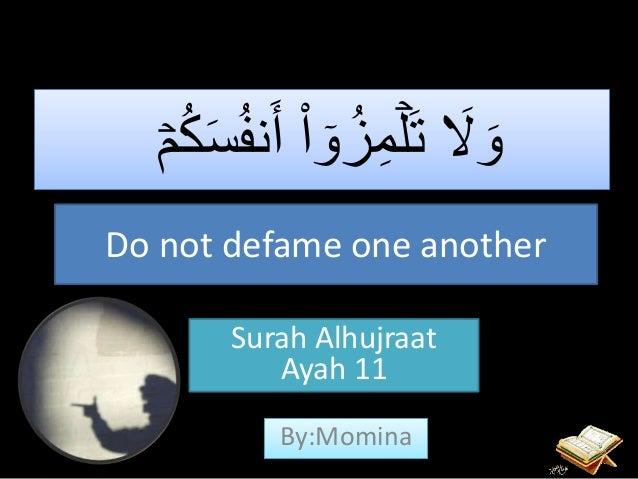 Do not defame one another By:Momina Surah Alhujraat Ayah 11 ُفنَأ ْا ٓوُزِمۡلَت ََل َوۡۡ ََُُس