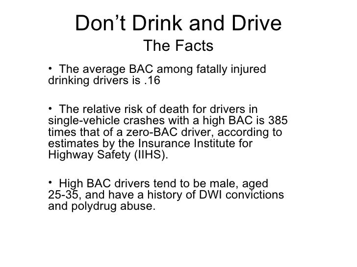 why you shouldn t drink and drive essay