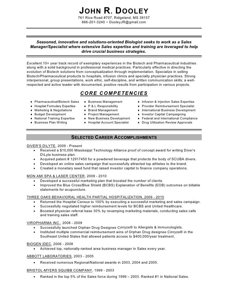 Sales rep resume