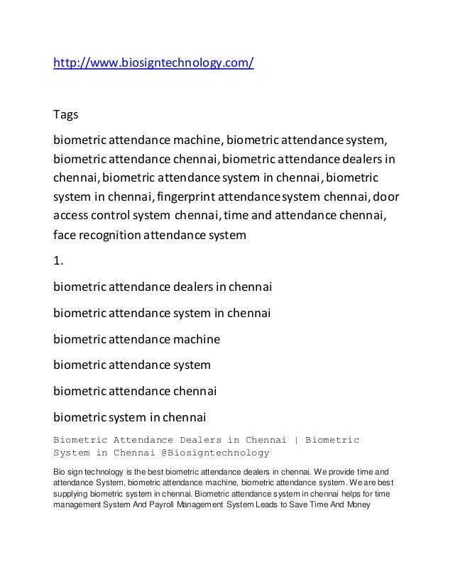 Biometric attendance system | Biometric attendance machine