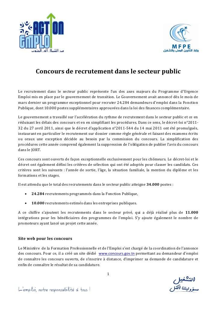Concours de recrutement dans le secteur publicLe recrutement dans le secteur public représente l'un des axes majeurs du Pr...