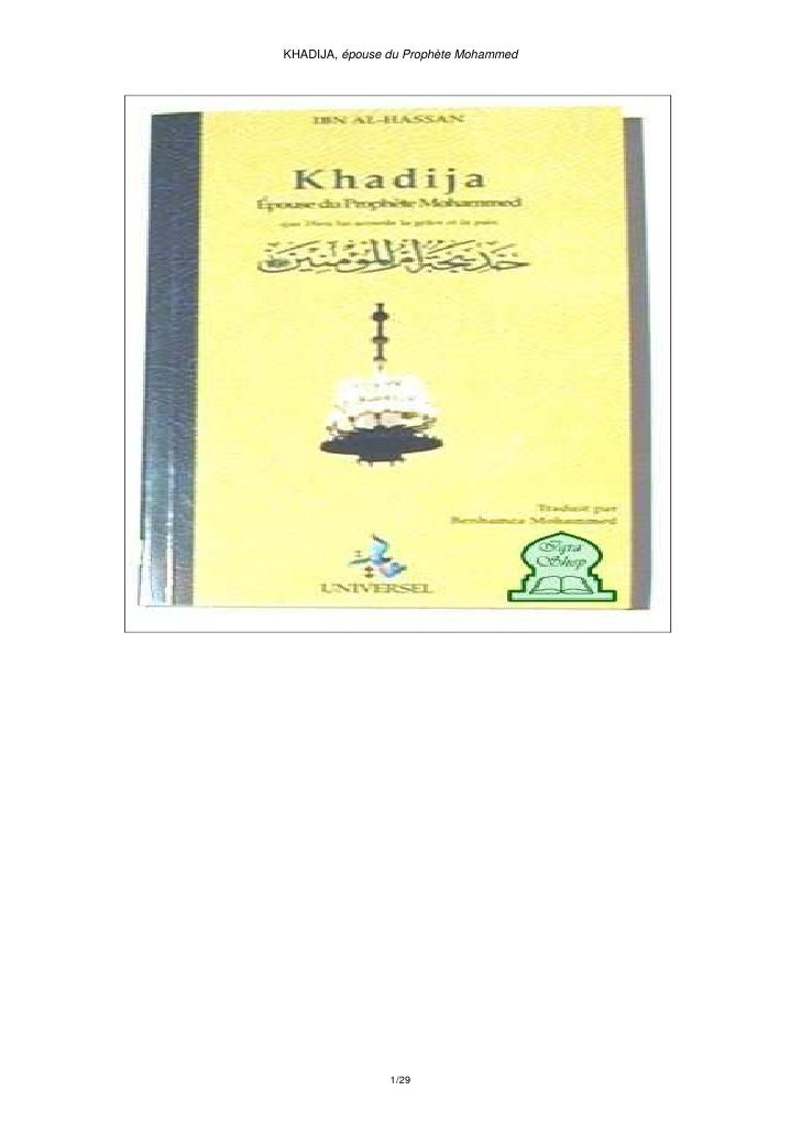 KHADIJA, épouse du Prophète Mohammed                     1/29