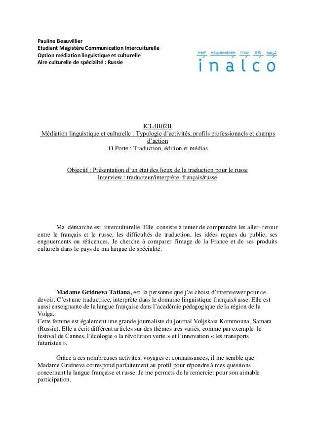 Pauline BeauvillierEtudiant Magistère Communication InterculturelleOption médiation linguistique et culturelleAire culture...