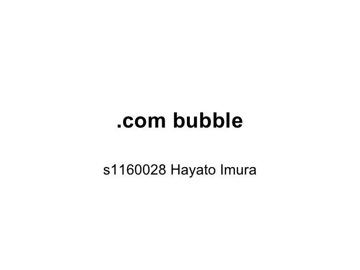 .com bubbles1160028 Hayato Imura